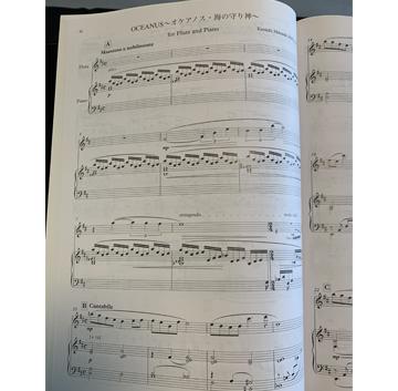 「ムーサの果実」ピアノ楽譜集 Vol.3